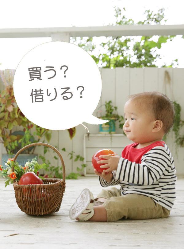 広島のベビー用品のレンタルは�にお任せ下さい。